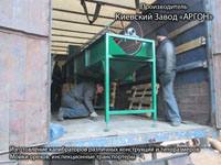 Фотография Калибратора сортировщика грецких орехов купить в Киеве