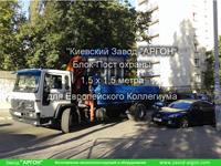 Фотография номер 6 Фотография Поста Охраны 1,5 х 1,5 метра купить в Киеве