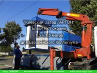 Фотография номер 7 Поста Охраны 1,5 х 1,5 метра купить в Киеве