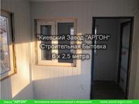 Фотография номер 6 Фотография Охранно-Бытового Помещения 6 х 2,5 метра купить в Киеве
