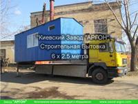 Фотография номер 8 Охранно-Бытового Помещения 6 х 2,5 метра купить в Киеве