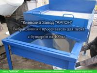 Фотография номер 5 Грохота Вибрационного 2 м.куб. под щепу и опилки купить в Киеве