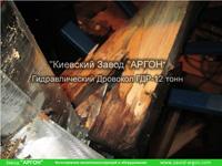 Фотография номер 3 Фотография Гидравлического Дровокола — ГДР-12 усилием 12 тонн купить в Киеве